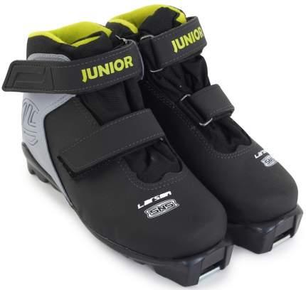 Ботинки лыжные Larsen Junior SNS(2018), размер 34