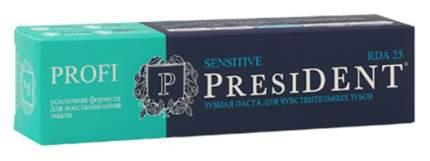 Зубная паста President Profi Sensitive 50 мл