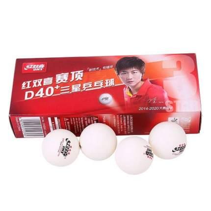 Мяч для настольного тенниса DHS 3*** 10 шт., белый