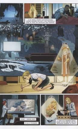 Комикс Вселенная DC. Rebirth. Чудо-Женщина. Книга 4. Богоискатели