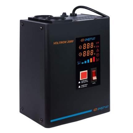 Стабилизатор напряжения Энергия Voltron 2000 (HP)