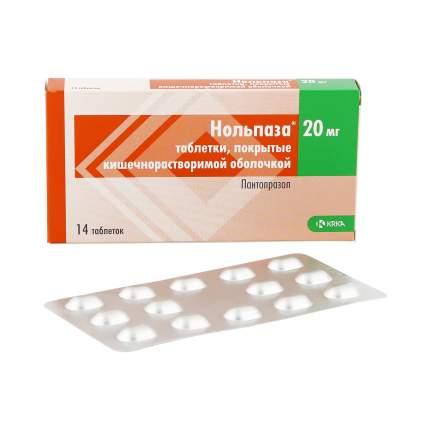Нольпаза таблетки кишечнораств. 20 мг 14 шт.