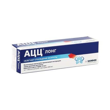 АЦЦ Лонг таблетки шипучие 600 мг 20 шт.