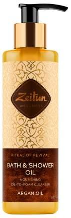 Подарочный набор Zeitun SPA ритуал восстановления