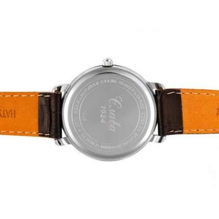 Наручные кварцевые часы Слава Традиция 1481842/300-GN10