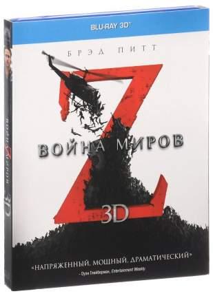BLU-RAY-видеодиск Война миров Z 3D