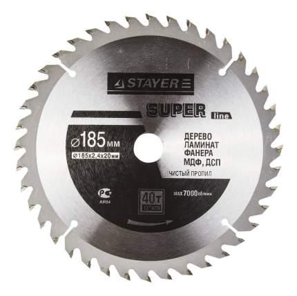 Пильный диск по дереву  Stayer 3682-185-20-40
