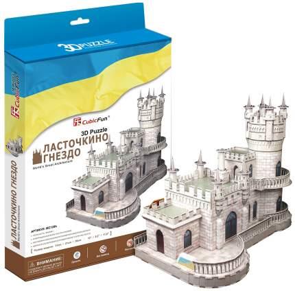 Пазл Cubic Fun 3D MC129h Кубик фан Ласточкино гнездо (Крым)