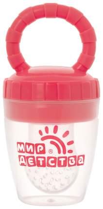 Силиконовый контейнер Мир детства для прикорма Розовый