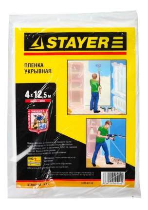 Пленка защитная Stayer 1225-07-12