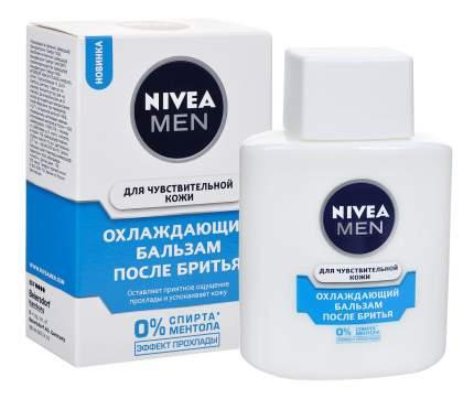 Бальзам после бритья NIVEA охлаждающий для чувствительной кожи пительной100 мл