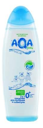 Шампунь, средство для купания 2 в 1 Aqa baby AQA BABY 500 мл
