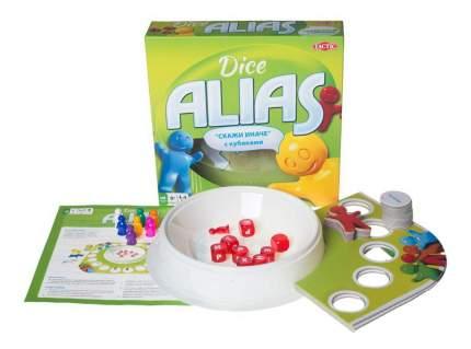 Настольная игра Dice Alias (Алиас/Элиас/Скажи иначе с кубиками)