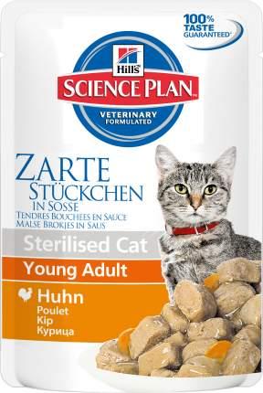 Влажный корм для кошек Hill's Science Plan Sterilised, курица, 85г