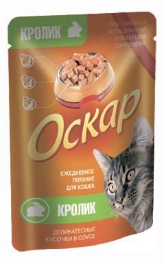 Влажный корм для кошек Оскар, кролик, 24шт, 100г