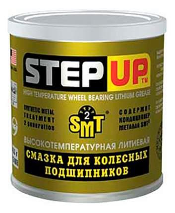 Литиевая смазка Step Up 0.453кг SP1608
