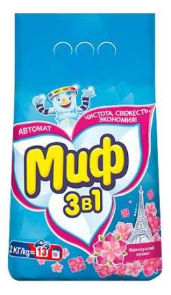 Порошок для стирки Миф французский аромат автомат 2 кг
