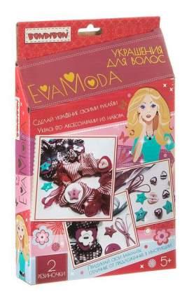 Набор для создания украшений Bondibon Eva moda украшения для волос