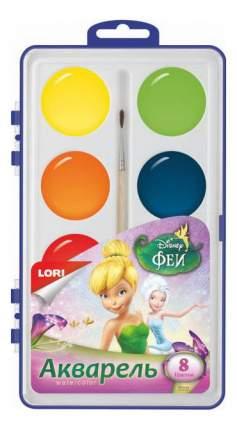 Акварель Lori Disney Феи 8 цветов