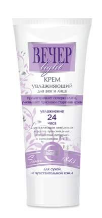 Крем для век и лица Вечер Light увлажняющий для сухой и чувствительной кожи 60 мл