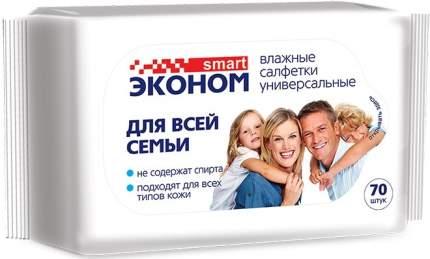 Влажные салфетки Эконом Smart Для всей семьи 70 шт
