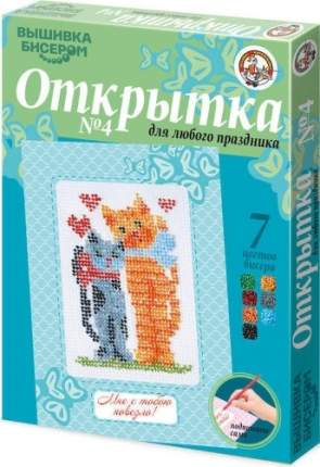 Наборы для вышивания бисером ДЕСЯТОЕ КОРОЛЕВСТВО Котики (01477)