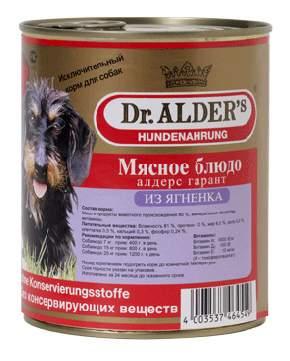 Консервы для собак Dr. Alder's Garant, ягненок, 750г