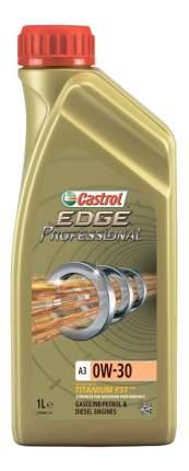 CASTROL Edge Professional 0W-30 A3 1л