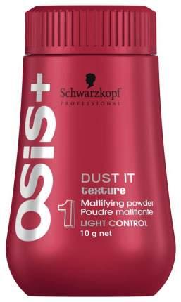 Средство для укладки волос OSIS+ Dust it 10 г