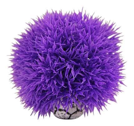 Laguna Растение для аквариума Шар, фиолетовый, 9 см