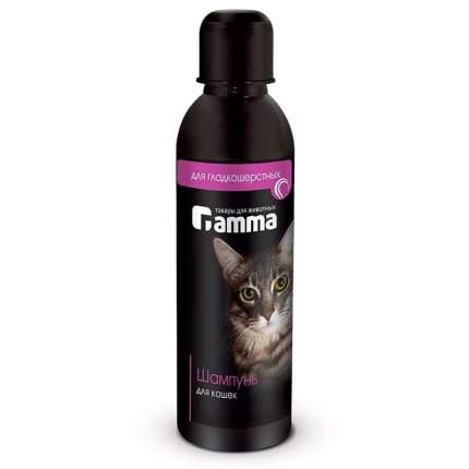 Шампунь для кошек Gamma для гладкошерсных универсальный, экстракт крапивы, 250 мл