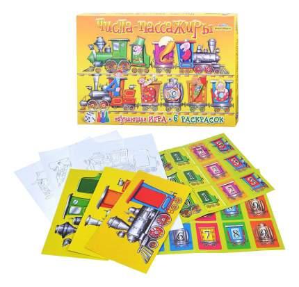 Семейная настольная игра ИгриКо Числа Пассажиры