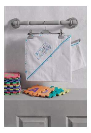 Полотенце детское Kidboo Happy Birthday Blue 75*75 см