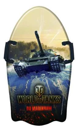 Ледянка детская 1TOY World of Tanks 92 см, с плотными ручками