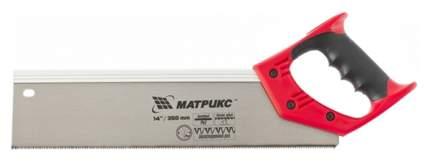 Ножовка по дереву MATRIX 23148