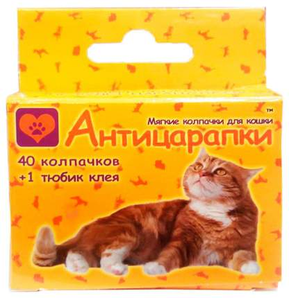 Антицарапки для кошек Антицарапки 40шт черный