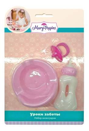Набор аксессуаров для куклы Mary Poppins Уроки заботы 453039