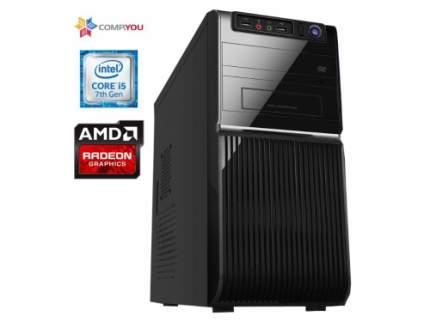 Домашний компьютер CompYou Home PC H575 (CY.597172.H575)