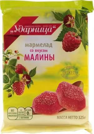 Мармелад желейный Ударница со вкусом малины 325 г