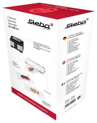 Рулоны для вакуумного упаковщика Vacuum Roll 2x(20x600)