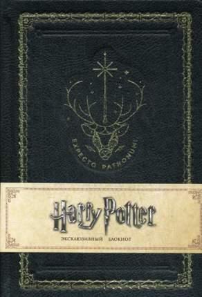 Блокнот Гарри Поттер Экспекто патронум Эксмо 978-5-04-090540-9
