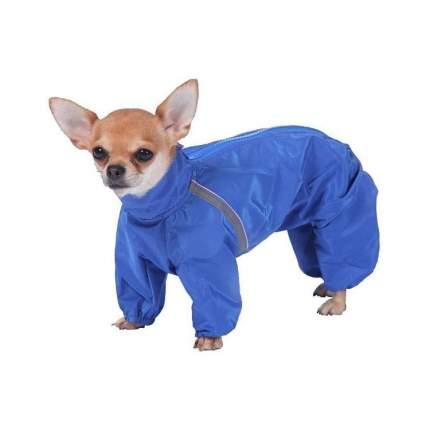 Комбинезон для собак ТУЗИК размер S мужской, синий, длина спины 26 см