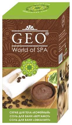 Подарочный набор Compliment №332 Geo World of Spa
