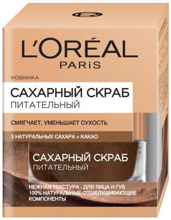Скраб для лица L'Oreal сахарный, питательный, 50 мл