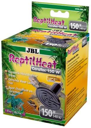 Обогреватель для террариума JBL 150W JBL7117500