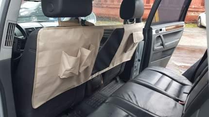 Сетка для перевозки животных в автомобиля AvtoPoryadok P17919Be