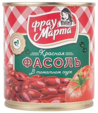 Фасоль Фрау Марта красная в томатном соусе консервированная 310 г