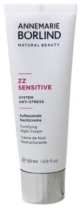 Крем для лица Annemarie Borlind ZZ Sensitive System Anti-Stress Fortifying Night 50 мл
