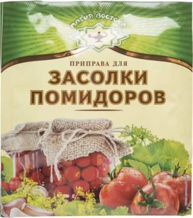Приправа  Магия  востока для засолки помидоров 20 г