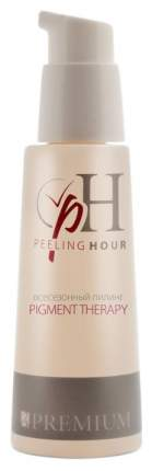 Пилинг для лица Premium Peeling Hour Pigment Therapy 125 мл